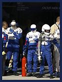 Team waiting (Le Mans 2008)