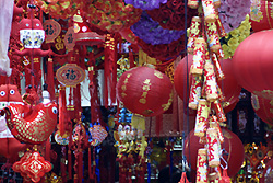 Red lanterns and gold fishes - Copyright (C) 2008 Yves Roumazeilles
