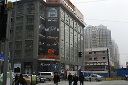 Shanghai photo market - Copyright (C) 2008 Yves Roumazeilles