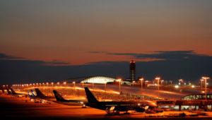Airport by El Fotopakismo
