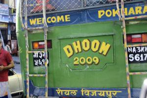Doom 2009