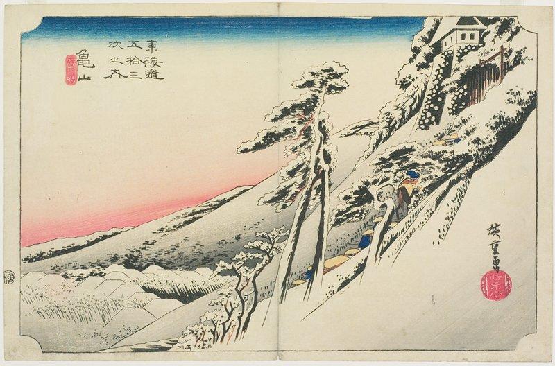 Kameyama: Clear Weather after Snow, c. 1832-1833 Utagawa Hiroshige; Publisher: Takenouchi Magohachiexpand_more Woodblock print (nishiki-e); ink and color on paper