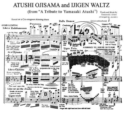 Atushi Ojisama