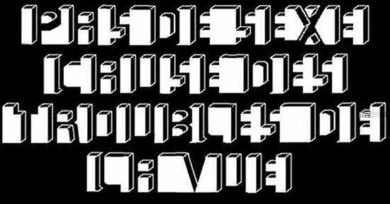 Optical illusion - No sex, no eyes ; pas de sexe, mauvaise vue