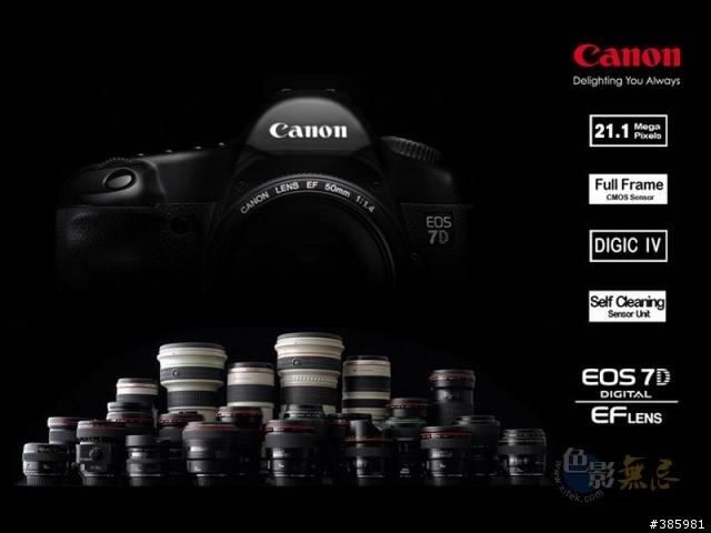 Canon EOS 7D, c'est lui ?