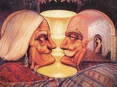 Vase ou visages