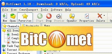 Accélerer Bitcomet