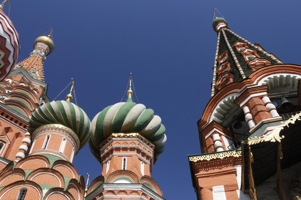 Moscou sous le soleil de l'été