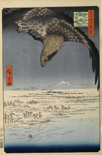 Hiroshige : 100 célèbres vues du Mont Edo